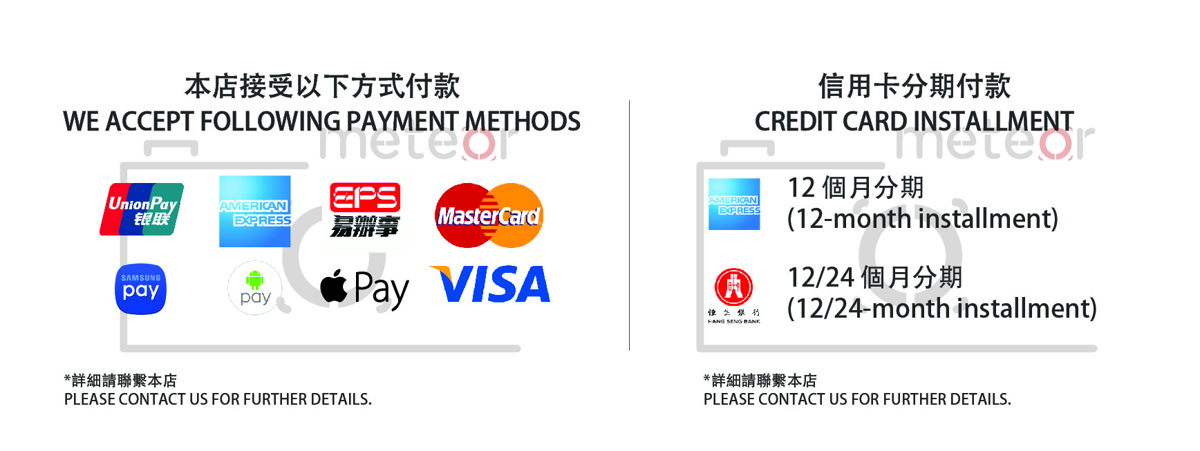 Payment -01.jpg